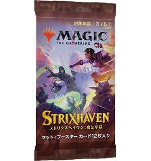 Magic Strixhaven SET Booster - JAPANSK